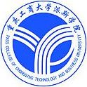 重庆工业大学淑同学