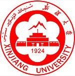 新疆大学童同学