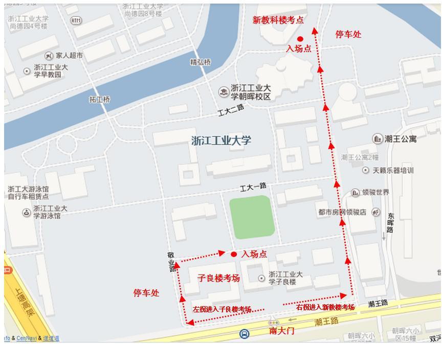 浙江工业大学手绘地图
